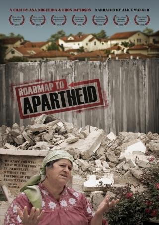 roadmap-to-apartheid-poster_final